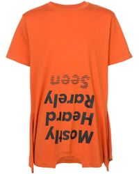 Mostly Heard Rarely Seen - Upside Down Logo T-shirt - Lyst