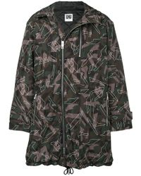 Les Hommes - Hooded Camouflage Coat - Lyst