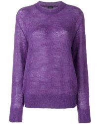 JOSEPH - Weicher Pullover - Lyst