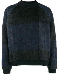 Stephan Schneider - Disguise Knit Sweater - Lyst