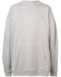 Y. Project - Relaxed Sweatshirt - Lyst