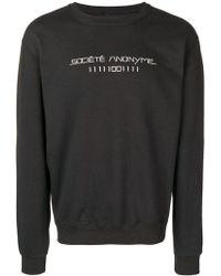 Societe Anonyme - Logo Printed Sweatshirt - Lyst