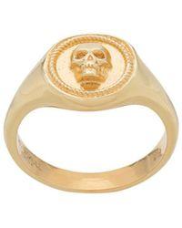 Northskull Ring Met Doodskop - Metallic
