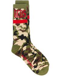 Gcds - Camouflage Socks - Lyst