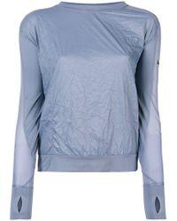 Nike - Running Jacket Pullover - Lyst
