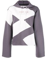 Damir Doma - X Lotto Drawstring Hoodie Pullover - Lyst