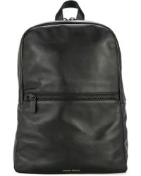 Common Projects - Top Zip Classic Backpack - Lyst
