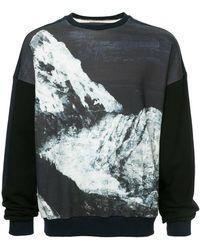 Yoshiokubo - Everest Sweatshirt - Lyst