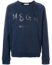 MSGM - Sweat à logo imprimé devant - Lyst