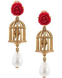 Oscar de la Renta - Birdcage Pendant Earrings - Lyst