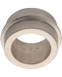 Parts Of 4 - Ultra Reduction Ring - Lyst