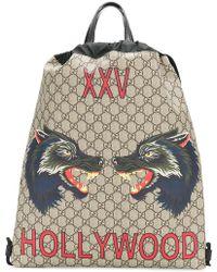 Gucci - Printed Gg Supreme Drawstring Backpack - Lyst