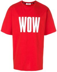MSGM - Wow T-shirt - Lyst