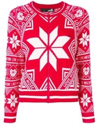 Love Moschino - Snow Flake Pattern Cardigan - Lyst