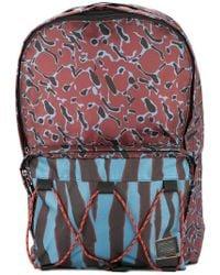 Marni - Animal Print Backpack - Lyst