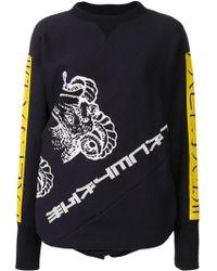 Facetasm - Sweatshirt Body - Lyst