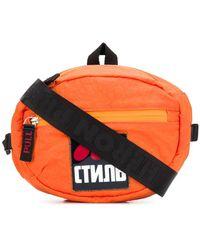 Heron Preston Logo Patch Belt Bag - Orange