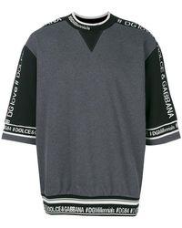 Dolce & Gabbana - Logo Trim Sweatshirt - Lyst