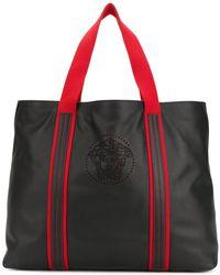 Versace - Perforated Medusa Tote Bag - Lyst