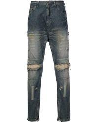 Julius - Distressed Straight Jeans - Lyst