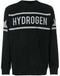 Hydrogen - Icon Star Crewneck Sweatshirt - Lyst