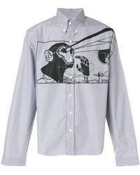 Prada - All Designer Products - Striped Print Shirt - Lyst