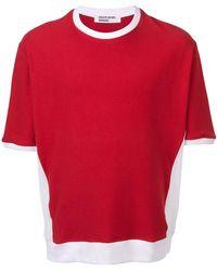 Enfants Riches Deprimes - Contrasting Trim T-shirt - Lyst
