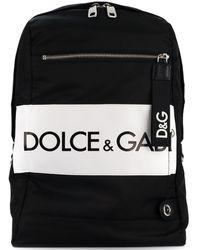 Dolce & Gabbana Convertible Strap Backpack