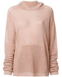 Laneus - Metallic Hooded Jumper - Lyst