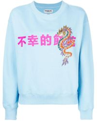 Essentiel Antwerp - Embroidered Dragon Sweatshirt - Lyst