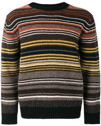 Junya Watanabe - Striped Knit Jumper - Lyst