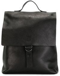 Marsèll | Flap Backpack | Lyst