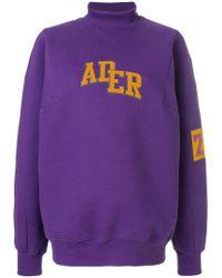 Ader Loose Fit Sweatshirt - Purple