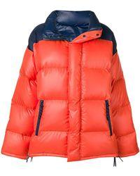 Ambush - Colour Block Padded Jacket - Lyst