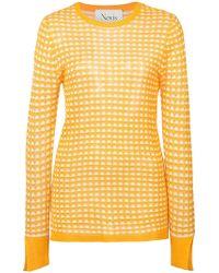 Novis - Pattern Knit Jumper - Lyst