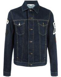Stella McCartney - Jeans Jacket - Lyst