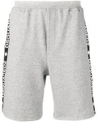 DSquared² - Pantalones cortos de deporte con paneles laterales - Lyst