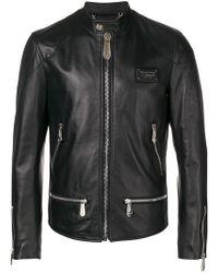 Philipp Plein - Moto Jacket - Lyst