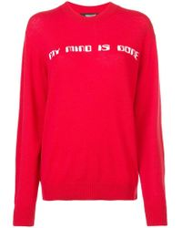 Undercover - My Mind Is Gone Jumper - Lyst