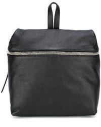 Kara - Zipped Backpack - Lyst