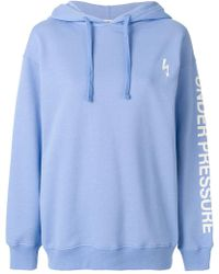 Essentiel Antwerp - Slogan Hooded Sweatshirt - Lyst