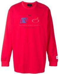 Xander Zhou - Crew Neck Sweatshirt - Lyst