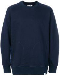 Adidas | Xbyo Crew Neck Sweatshirt | Lyst