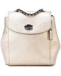 COACH - Metallic Parker Backpack - Lyst