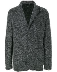 Engineered Garments - Textured Jacket - Lyst