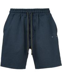 The Upside - Running Shorts - Lyst
