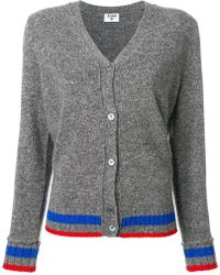 J.won - V-neck Striped Detail Cardigan - Lyst