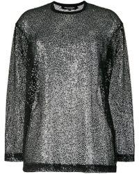 Junya Watanabe - Net Detail Sweatshirt - Lyst
