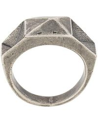 Northskull - In Out Aged Ring - Lyst