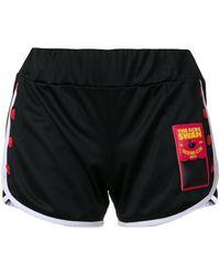 Gcds - Logo Patch Track Shorts - Lyst